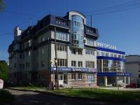 Чебоксары, Нижегородская ул, дом 4