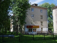 Чебоксары, улица Николая Ильбекова, дом 2. многоквартирный дом