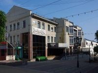 Купца Ефремова бульвар, дом 3. офисное здание
