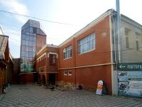 ,  , house 6А. 博物馆