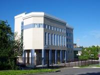 Чебоксары, улица Дзержинского, дом 4. правоохранительные органы