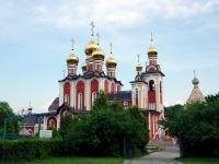 , 寺庙 Новомучеников и Исповедников Российских,  , 房屋 4