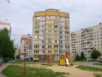,  , house 9. Apartment house