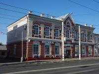 Чебоксары, улица Композиторов Воробьёвых, дом 14. офисное здание