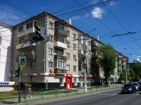 Чебоксары, улица Юрия Гагарина, дом 7. многоквартирный дом