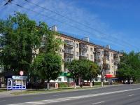 Чебоксары, улица Юрия Гагарина, дом 11. многоквартирный дом