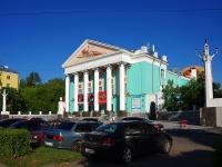 Чебоксары, театр Русский драматический театр, улица Юрия Гагарина, дом 14