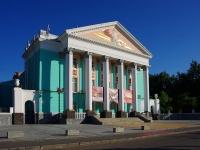 , theatre Русский драматический театр, Yury Gagarin st, house 14