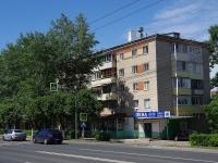 , Yury Gagarin st, house15