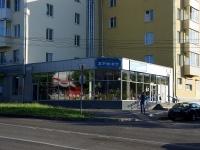 Чебоксары, улица Юрия Гагарина, дом 16А. кафе / бар