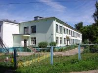 Чебоксары, улица Юрия Гагарина, дом 17А. детский сад №61