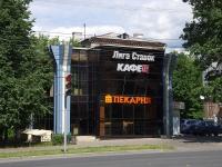 Чебоксары, улица Юрия Гагарина, дом 17Б. кафе / бар