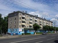 Чебоксары, улица Юрия Гагарина, дом 21. многоквартирный дом