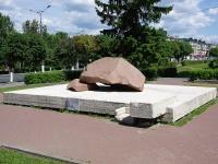 Чебоксары, улица Юрия Гагарина. памятный знак Здесь был дом, в котором родился В.И.Чапаев