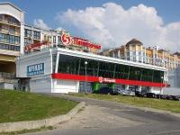 ,  , house 16. supermarket