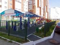 ,  . sports ground
