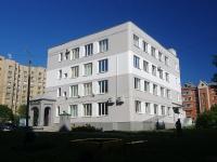 Чебоксары, улица Водопроводная, дом 16А. центр занятости населения
