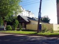 Чебоксары, улица Водопроводная, дом 27А. индивидуальный дом