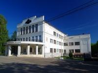 Чебоксары, улица Михаила Сеспеля, дом 27. учебный центр Институт усовершенствования врачей