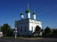 Чебоксары, храм Михаила Архангела, улица Бондарева, дом 12