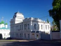 Чебоксары, улица Бондарева, дом 13. офисное здание