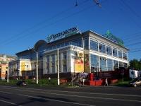 Чебоксары, улица Ленинградская, дом 22. торговый центр