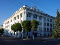 Чебоксары, улица Ленинградская, дом 33. органы управления