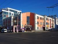 Чебоксары, улица Карла Маркса, дом 19. офисное здание
