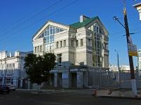 Чебоксары, улица Карла Маркса, дом 21А. офисное здание