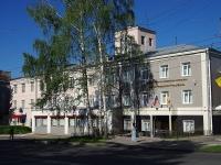 Чебоксары, улица Карла Маркса, дом 37. пожарная часть 5 отряд