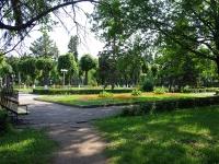 Чебоксары, улица Ленинградская. площадь Республики
