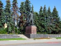 Чебоксары, улица Карла Маркса. памятник В.И.Ленину