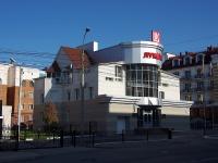 Чебоксары, улица Ярославская, дом 21. офисное здание