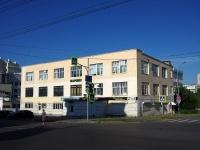 Чебоксары, улица Ярославская, дом 39. офисное здание