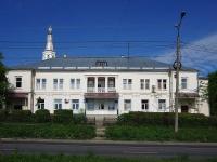 Чебоксары, улица Ярославская, дом 48. медицинский центр Президентский перинатальный центр