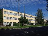 Чебоксары, улица Ярославская, дом 52. школа №1