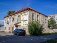 Барнаул, улица Шукшина, дом 8А. офисное здание
