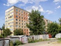 Барнаул, улица Шукшина, дом 9. многоквартирный дом