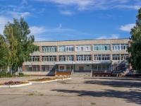 улица Шукшина, дом 29 к.2. библиотека Центральная городская библиотека им. Н.М. Ядринцева