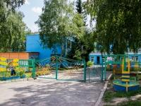 Барнаул, улица Шукшина, дом 3. детский сад №200, Солнышко