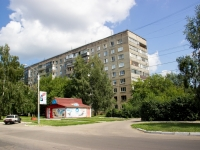 Барнаул, улица Шукшина, дом 5. многоквартирный дом
