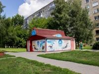 Барнаул, улица Шукшина, дом 5А. магазин