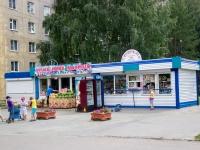 Барнаул, улица Шукшина, дом 5Б. магазин