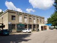 Барнаул, улица Шукшина, дом 6. кафе / бар
