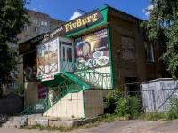 Барнаул, улица Шукшина, дом 7А. магазин