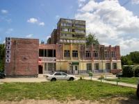 Барнаул, улица Шукшина, дом 9А. больница