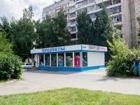 Барнаул, улица Шукшина, дом 11В. магазин