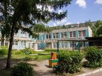 Барнаул, улица Шукшина, дом 14. детский сад №179, Рябинушка