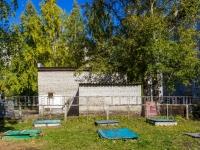 Барнаул, улица Шукшина. хозяйственный корпус