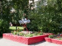 "Барнаул, улица Юрина. скульптурная композиция ""Журавли"""